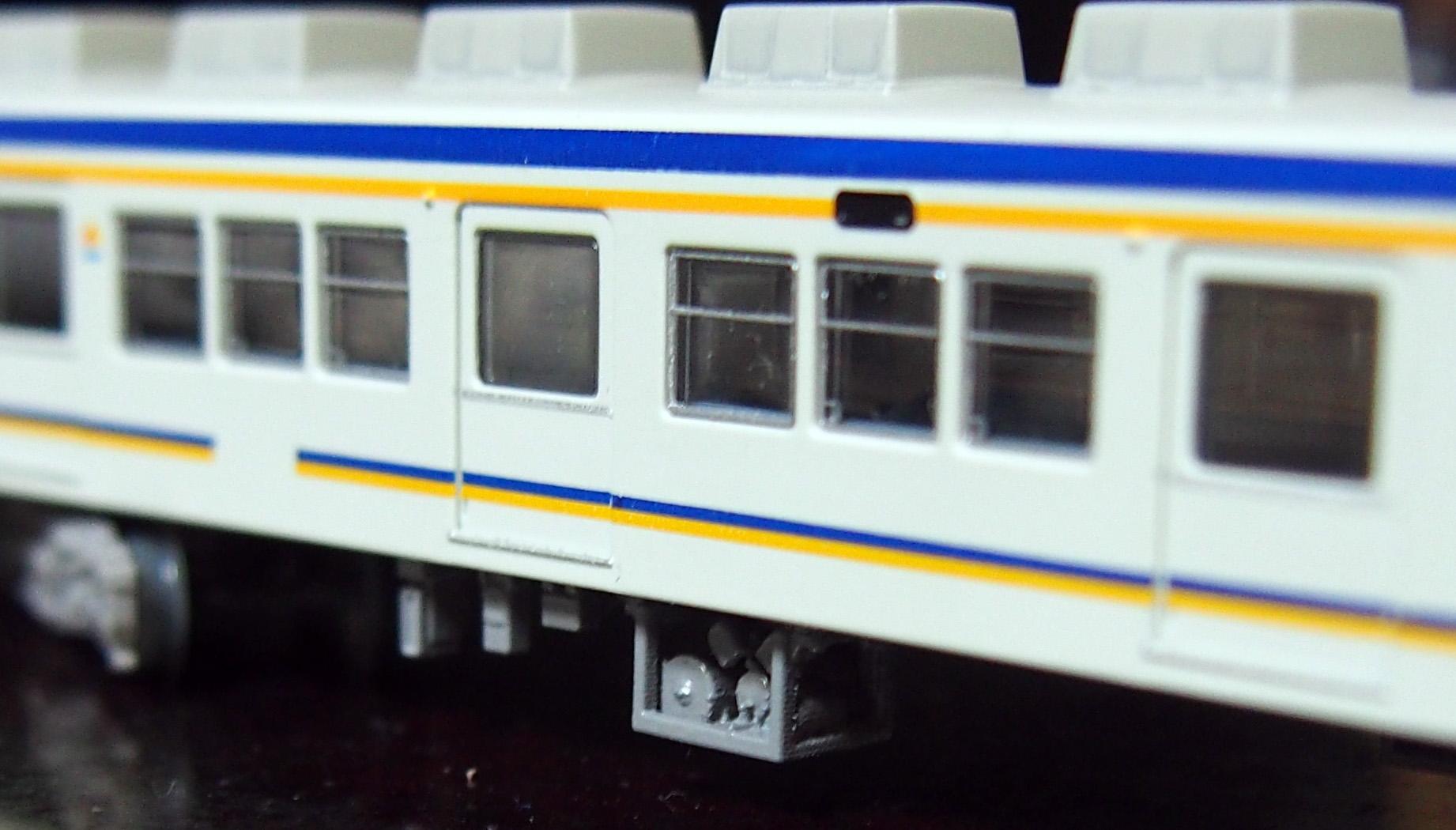 P9200497.jpg