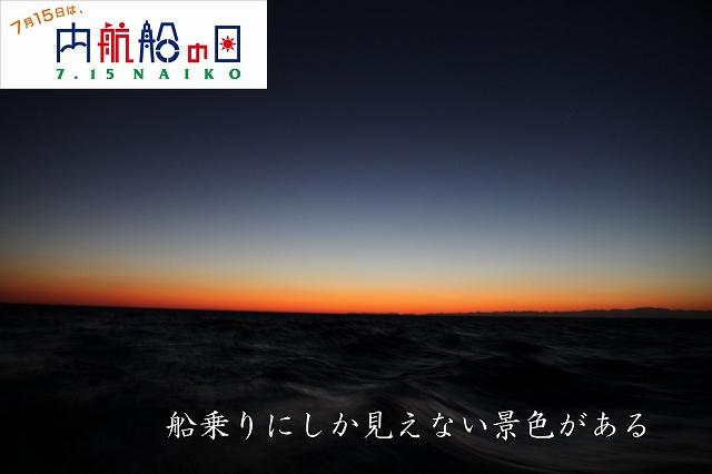 IMG_0037-naikou_20160706122552a84.jpg