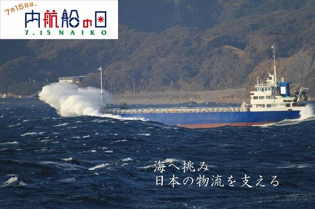 IMG_3757-naikou.jpg