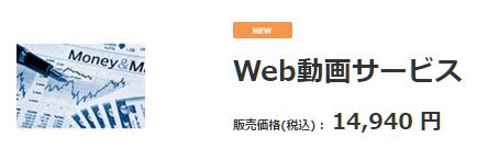 株式情報_2016-7-5_21-28-22_No-00