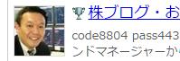 株式情報_2016-7-12_8-45-31_No-00