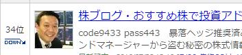 株式情報_2016-7-28_19-14-10_No-00