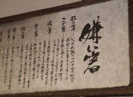 株式情報_2016-8-8_21-45-36_No-00