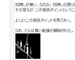 株式情報_2016-8-17_21-13-54_No-00