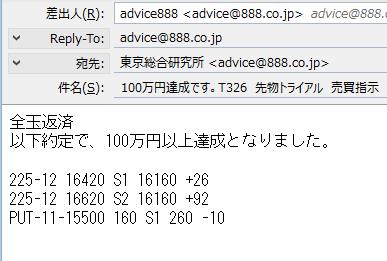 株式情報チャート__2016-9-27_9-23-24_No-00