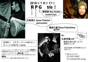 20181017.jpg