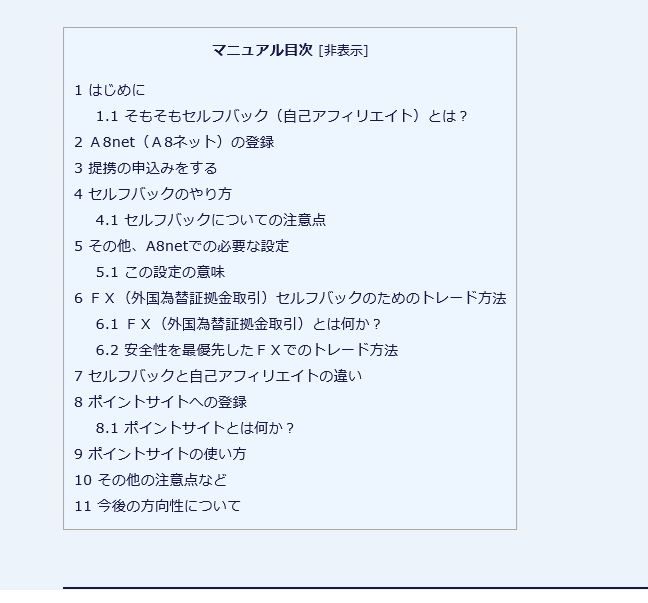 201610150224158ae.png
