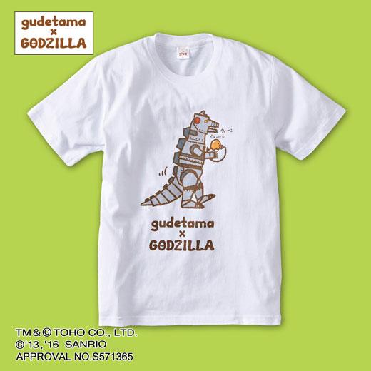 eva_vs_godzilla_06_020217.jpg