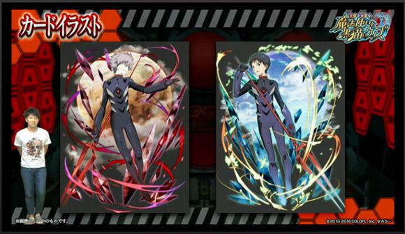 eva_vs_godzilla_07_H10_713.jpg