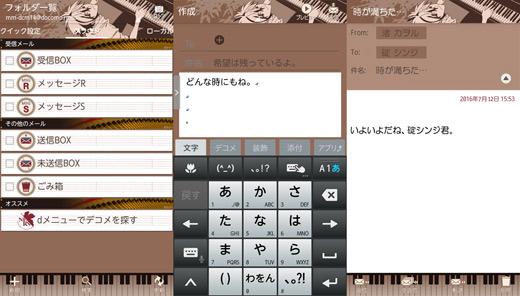 eva_vs_godzilla_07_H18_053.jpg