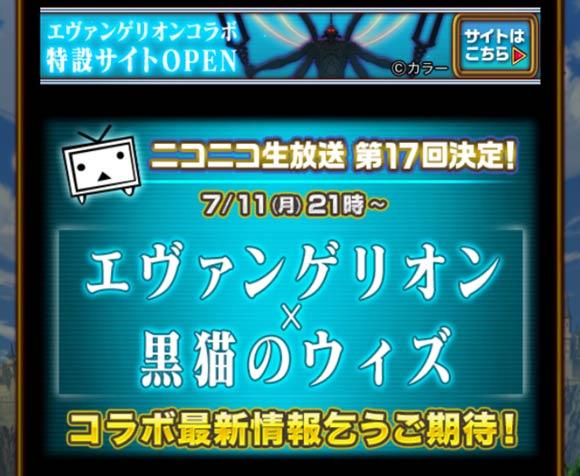 eva_vs_godzilla_07_f9_249.jpg