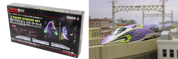 eva_vs_godzilla_07_g9_477.jpg