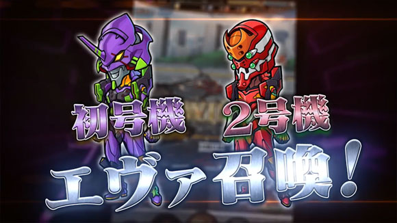 eva_vs_godzilla_08_a_03_07.jpg