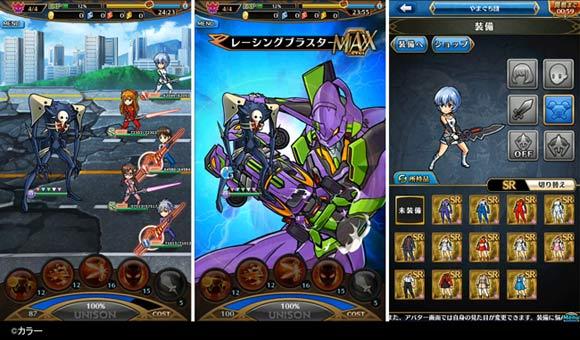 eva_vs_godzilla_08_a_03_50.jpg