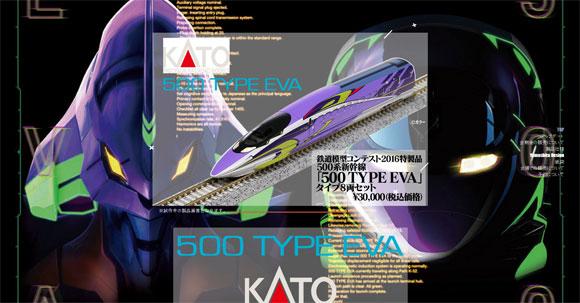 eva_vs_godzilla_08_a_05_01s.jpg