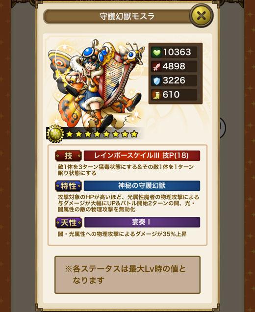 eva_vs_godzilla_08_a_15_31.jpg
