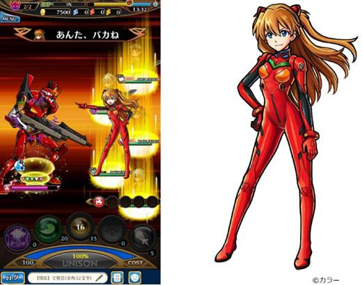 eva_vs_godzilla_08_a_36_03.jpg