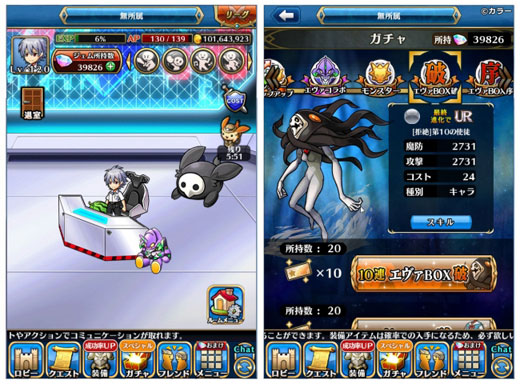 eva_vs_godzilla_08_a_36_05.jpg