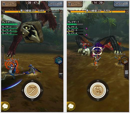eva_vs_godzilla_08_a_42_01.jpg