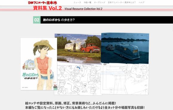 eva_vs_godzilla_09_c_17_01s.jpg
