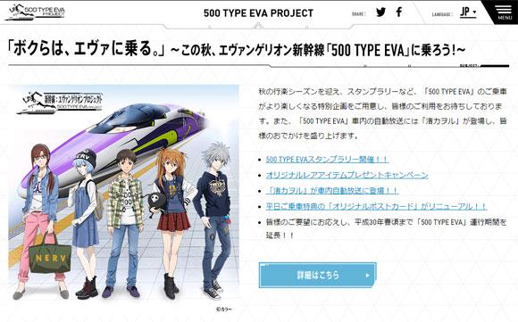 eva_vs_godzilla_09_c_17_27s.jpg