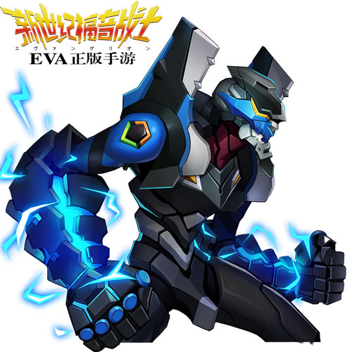 eva_vs_godzilla_5_130.jpg