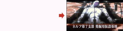 eva_vs_godzilla_6_02004.jpg