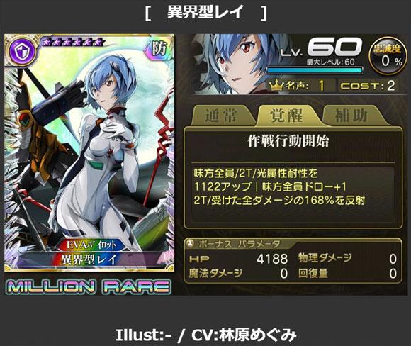 eva_vs_godzilla_6_03813.jpg