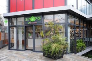 台湾茶カフェ 彩茶房 カスケード原宿店