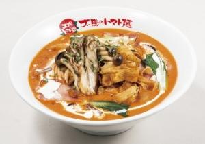 ポルチーニ茸香る 濃厚きのこポタージュトマト麺