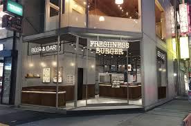 FRESHNESS BURGER 日比谷店