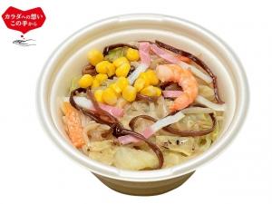 12日分の野菜!ちゃんぽんスープ