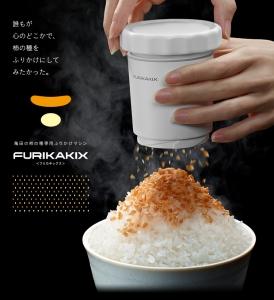 フリカキックス2