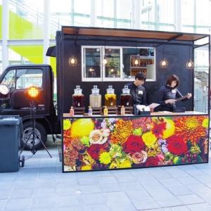 稲荷橋広場イベントスペース 午後の紅茶