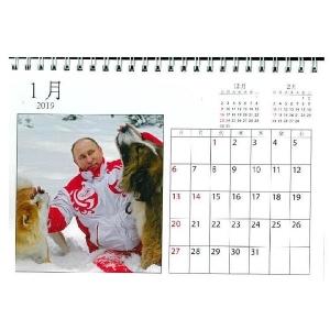 プーチンカレンダー2019 卓上タイプ2