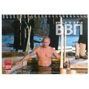 プーチンカレンダー2019 卓上タイプ