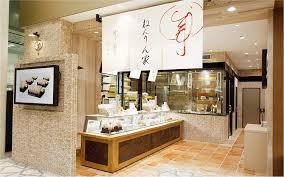 ねんりん家 大丸東京店1階