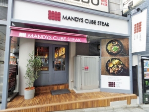 MANDYS CUBE STEAK