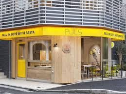 PULS 渋谷