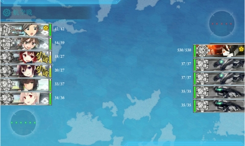第二次マレー沖海戦 E-2 BOSS (2016年8月14日)