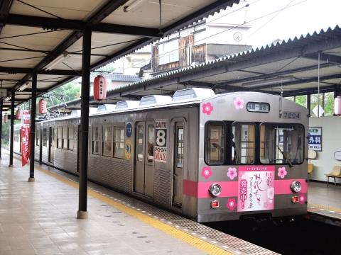 福島交通7000系 (2016年9月18日)