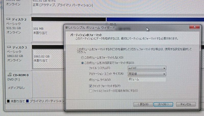 2016_10_10_ps4hdd_10.jpg