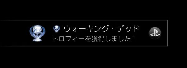 2016_8_22_twd_7.jpg