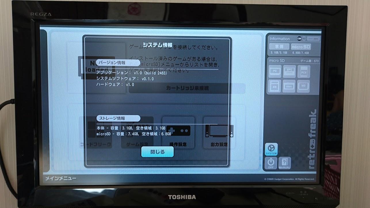 2016_8_4_rf_1.jpg