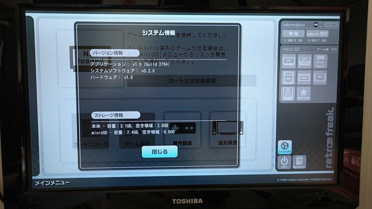 2016_8_4_rf_4.jpg