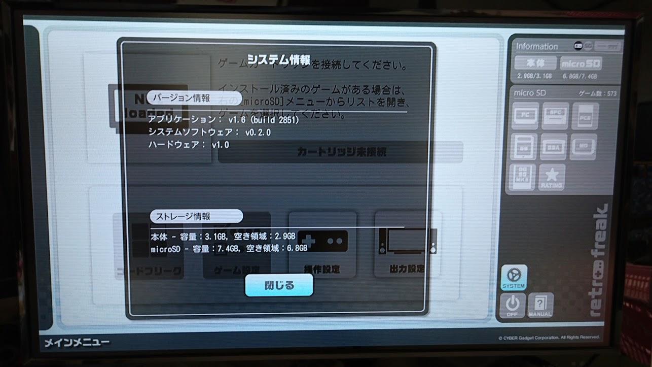 2016_8_4_rf_5.jpg