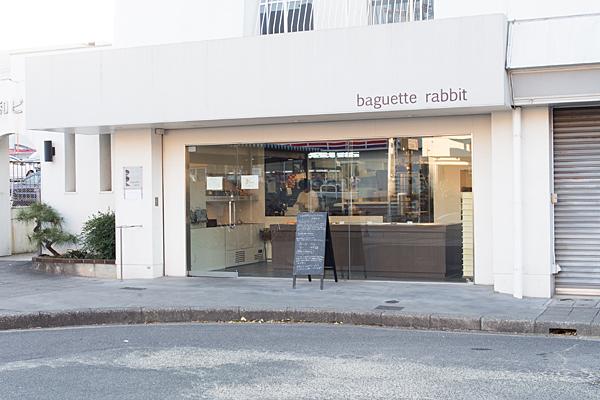 バゲットラビット旧店舗