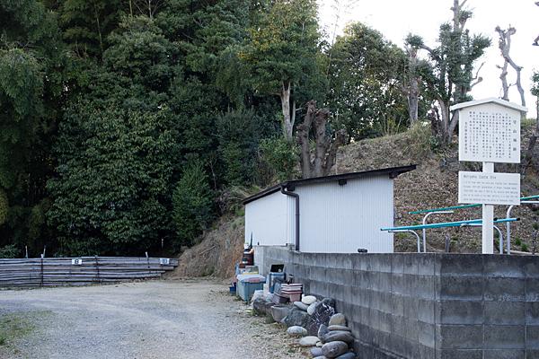守山城跡入り口