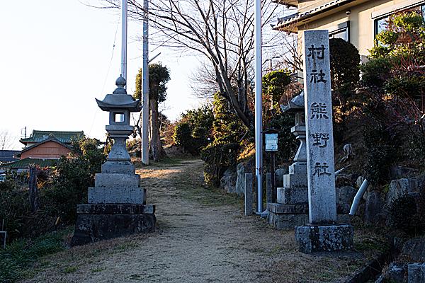 熊野社南入り口