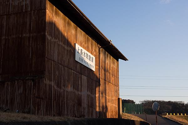 上条水防倉庫を西日が照らす
